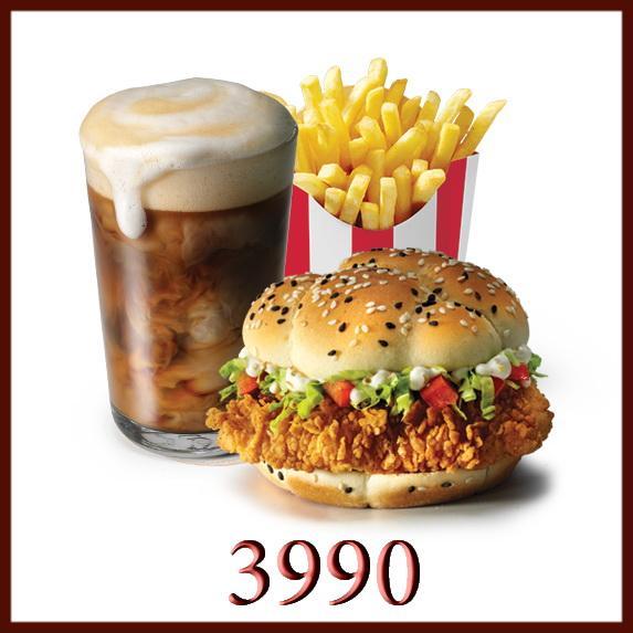 Купон 3990 - Шефбургер, картофель, капучино