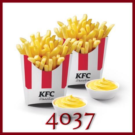 2 набора картофеля и 2 соуса - Купон КФС - 4037