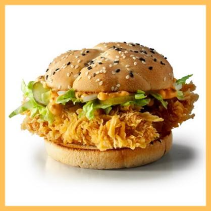 Шефбургер Джуниор острый KFC