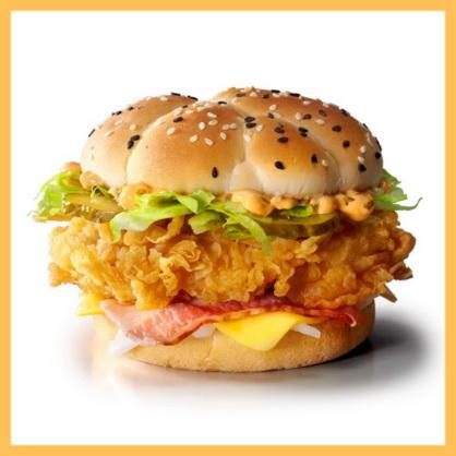 Шефбургер Де Люкс острый KFC