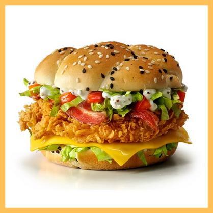 Шефбургер Де Люкс KFC