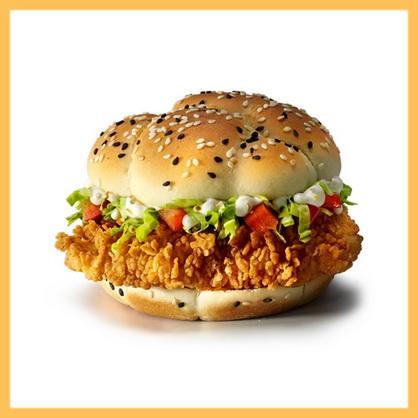 Шефбургер оригинальный