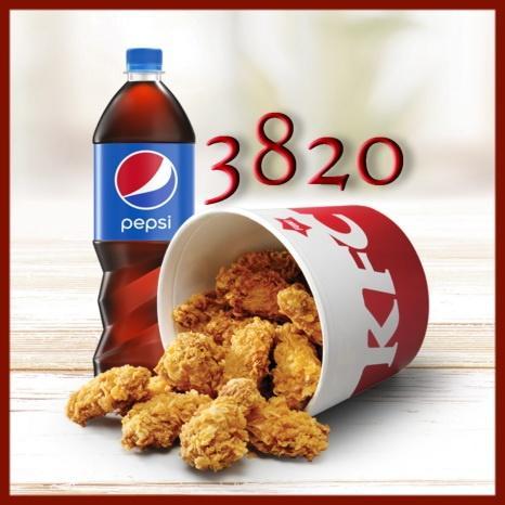Купон KFC 3820 - Пепси и Баскет М