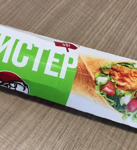 Твистер KFC