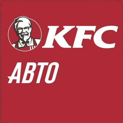 KFC Авто лого