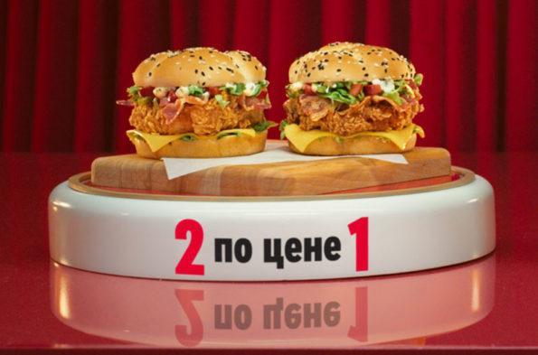 KFC - 2 Шефбургера по цене 1