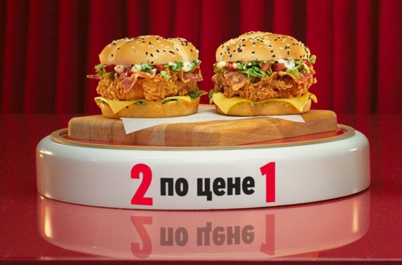 KFC 2 шефбургера по цене 1