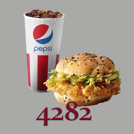 Купон 4282