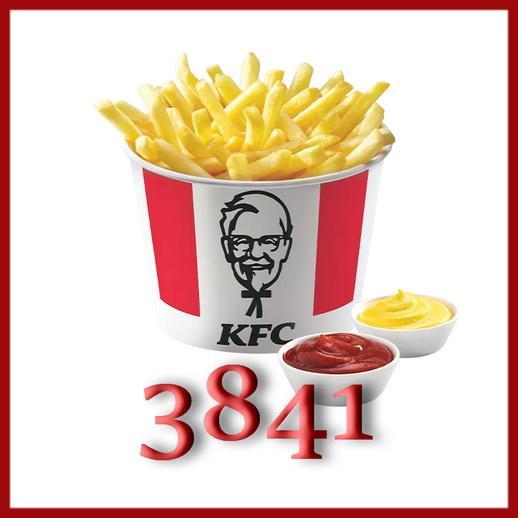 KFC купон 3841 - Баскет и соусы