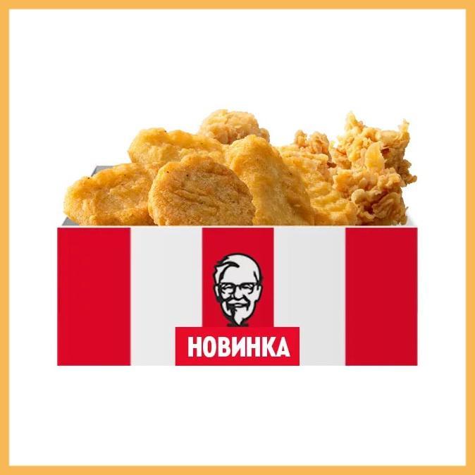 KFC Микс Бокс