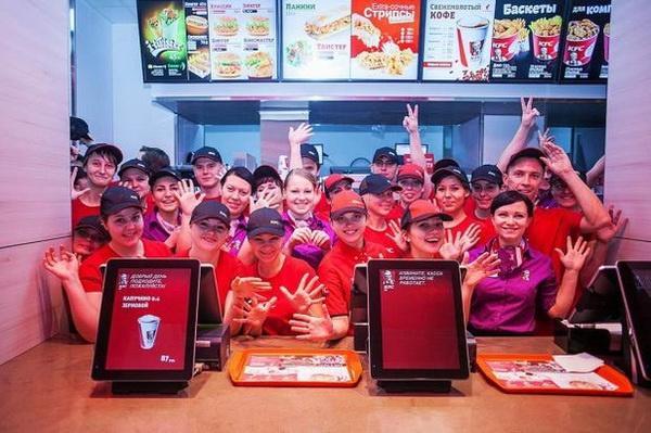 Штат KFC