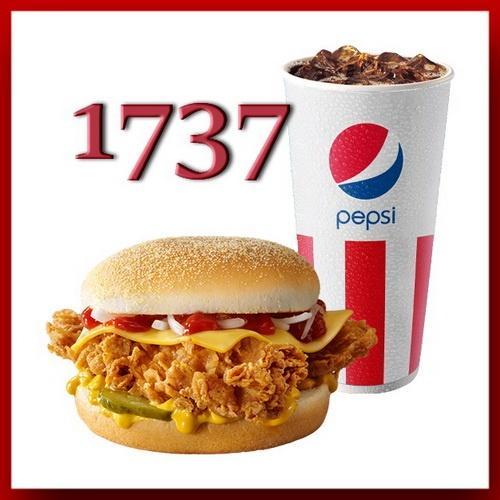 Купон КФС 1737 - Чизбургер и Пепси