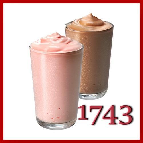Купон KFC 1743 - Два милкшейка