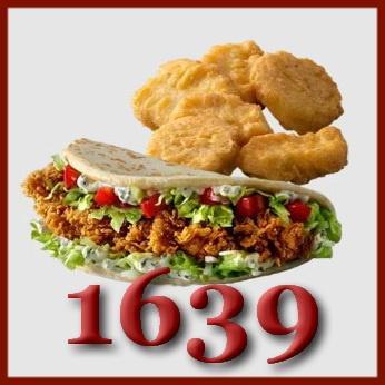 Купон КФС 1639
