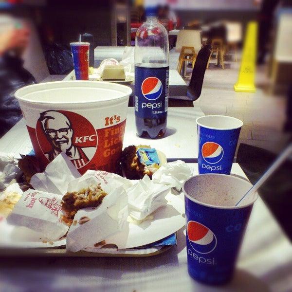 KFC мусор объедки